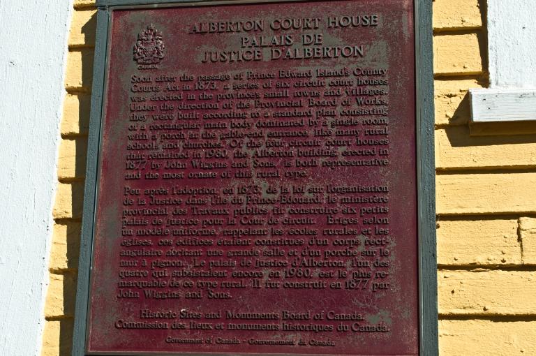 plaque-musee-alberton